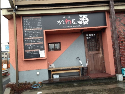KitanodaKashira_000_org.jpg