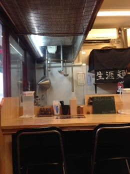 KitanodaKashira_008_org.jpg