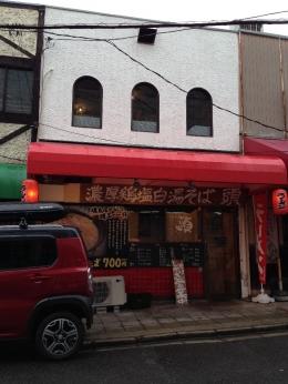 KitanodaKashira_011_org.jpg