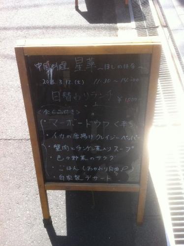 KitashinchiHoshinohana_006_org.jpg