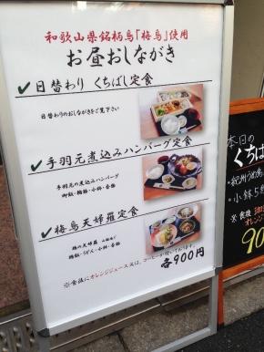 KitashinchiKuchibashi_001_org.jpg