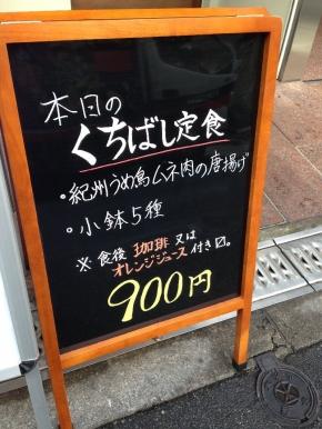 KitashinchiKuchibashi_002_org.jpg