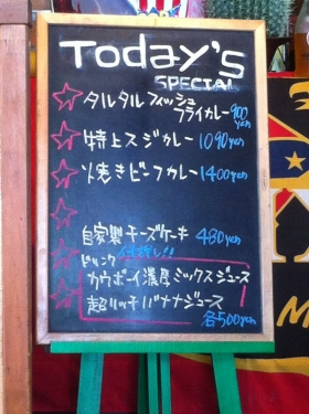 KobeCowboy_001_org.jpg