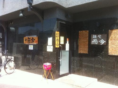 KonoikeshindenJikon_000_org.jpg