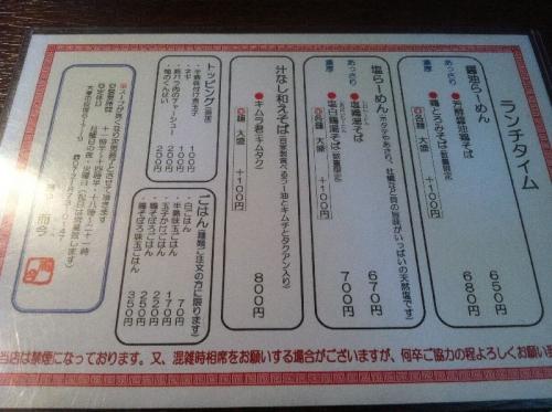 KonoikeshindenJikon_001_org.jpg