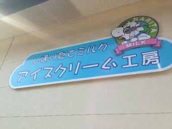 KougaNarita_013_org.jpg