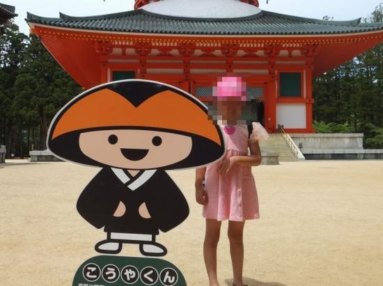 KoyasanDaimon_012_org.jpg