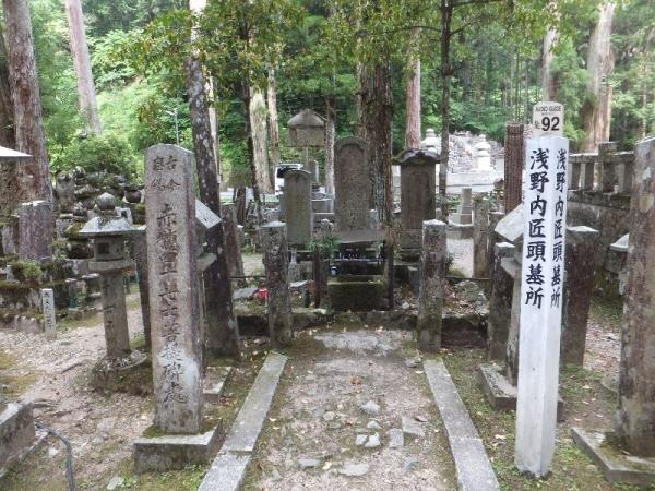 KoyasanOkunoin_013_org.jpg