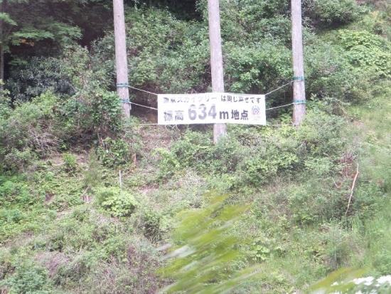 KoyasanTenku_013_org.jpg