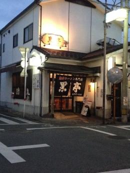 KumamotoKokutei_001_org.jpg