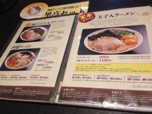 KumamotoKokutei_003_org.jpg