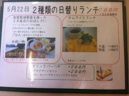 KumiyamaGrafBeans_001_org2.jpg