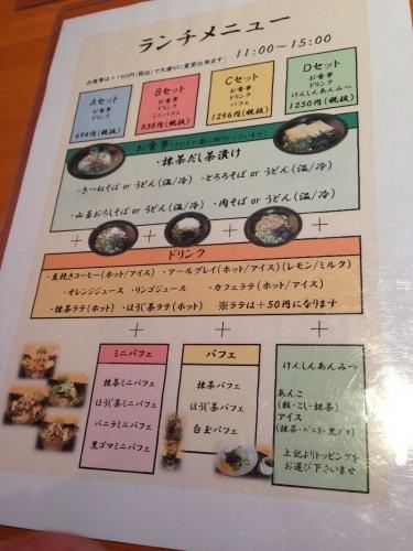 KusatsuKenshin_000_org.jpg