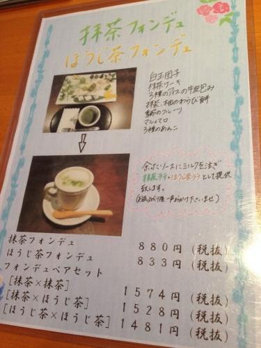 KusatsuKenshin_003_org.jpg