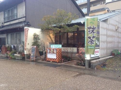 KusatsuKenshin_011_org.jpg