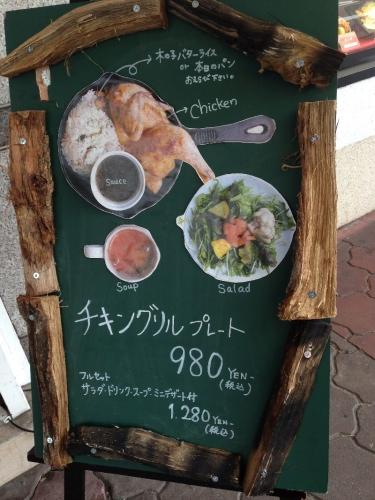 KyobashiHoteiyalodge_002_org.jpg