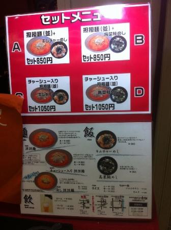 KyotanUmeda_001_org.jpg