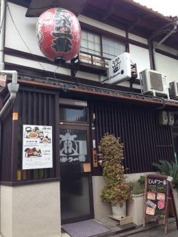 KyotoSTTonkatsu1ban_000_org.jpg