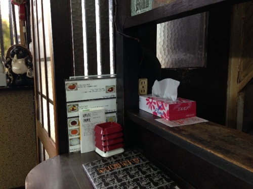 KyotoSTTonkatsu1ban_004_org.jpg