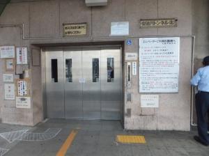 Maishima_011_org.jpg
