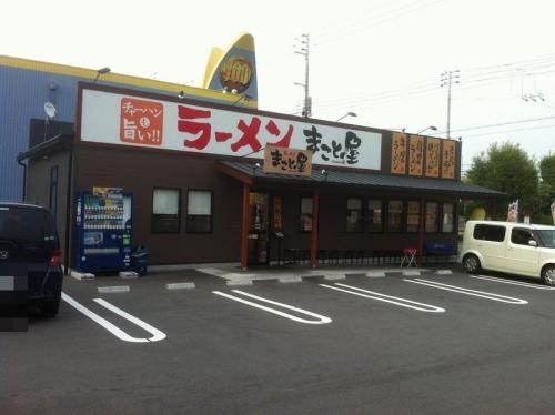 MakotoyaNagai_000_org.jpg
