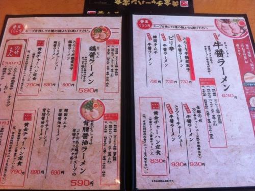 MakotoyaNagai_001_org.jpg
