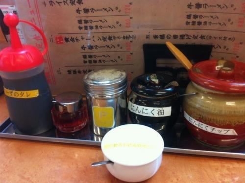 MakotoyaNagai_002_org.jpg