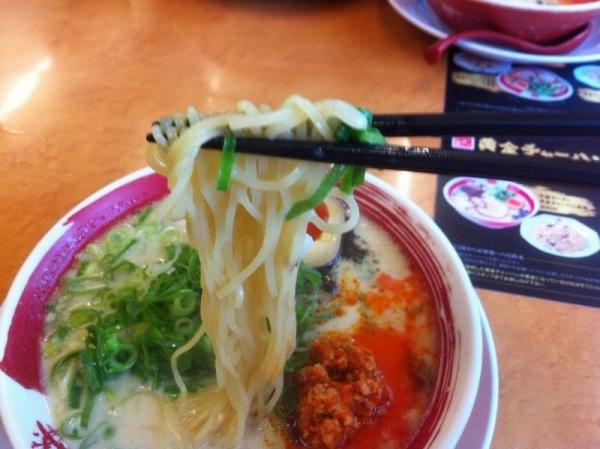 MakotoyaNagai_004_org.jpg