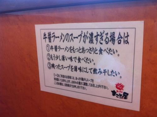 MakotoyaNagai_005_org.jpg