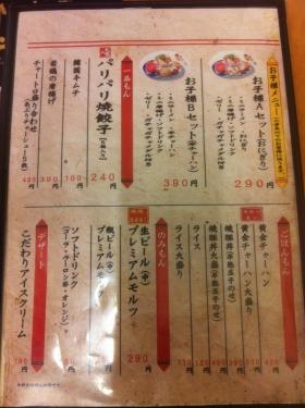 MakotoyaNagai_100_org.jpg