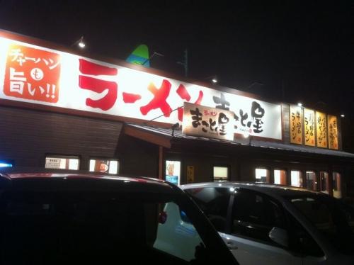 MakotoyaNagai_106_org.jpg