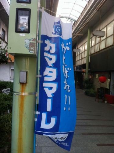 MarugameTsudumi_005_org.jpg