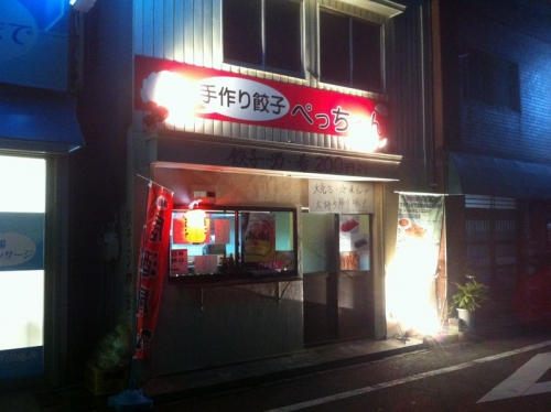 MatsubaraPechan_001_org.jpg