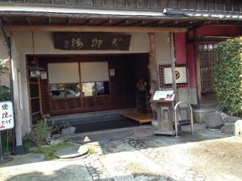 MatsusakaGyuginYosyoku_002_org.jpg