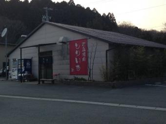 MatsusakaTori1_001_org.jpg