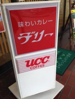 MatsuyamaDelhi_001_org.jpg