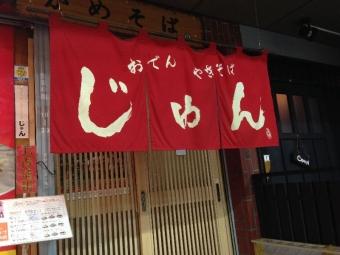 MatsuyamaJun_001_org.jpg