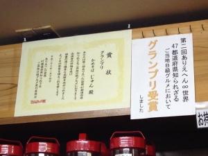 MatsuyamaJun_010_org.jpg