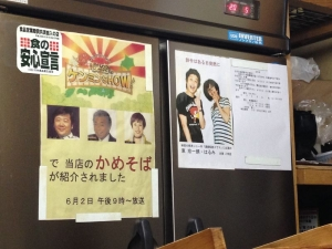 MatsuyamaJun_011_org.jpg