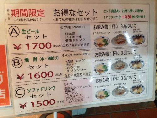 MatsuyamaJun_012_org.jpg