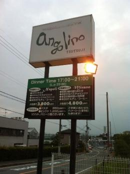 MiharaTsutsuji_200_org.jpg