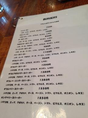 MinamiIbarakiBerrys_001_org.jpg