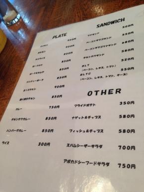 MinamiIbarakiBerrys_002_org.jpg