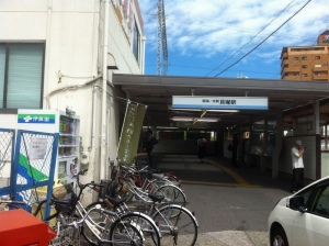 Mizuma_000_org.jpg