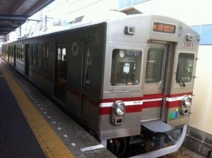 Mizuma_002_org.jpg