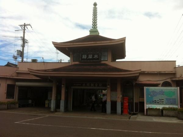 Mizuma_005_org.jpg