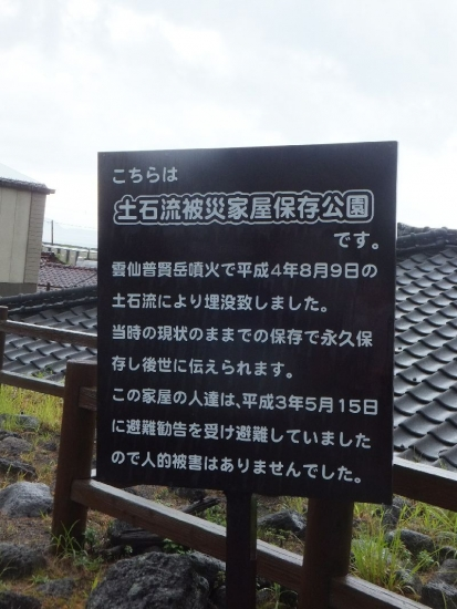 MizunashiHonjin_000_org.jpg