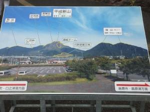 MizunashiHonjin_009_org.jpg
