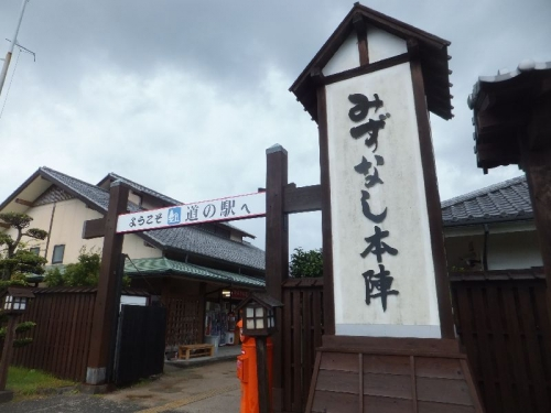 MizunashiHonjin_010_org.jpg