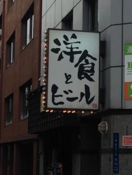MorinomiyaFriendship_000_org.jpg